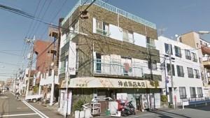 神威飯店本店