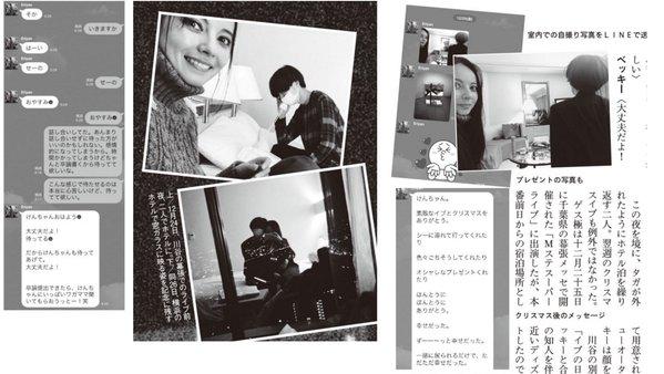 ベッキー&ゲスの川谷絵音のスキャンダルの真相!!LINE流出元は妻か!?