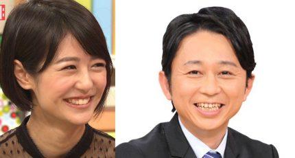 夏目三久と有吉弘行は結婚間近か?!妊娠中の赤ちゃんの顔を予想!