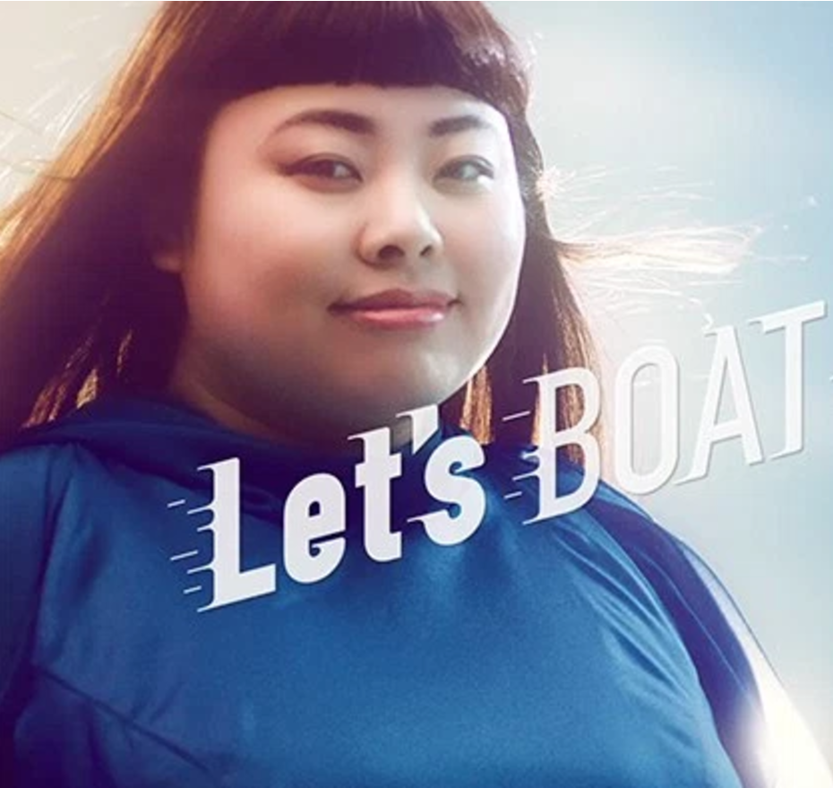 渡辺直美のボートレースのCMの曲名と渦潮の場所はどこ?BENIはどこから歌ってる?