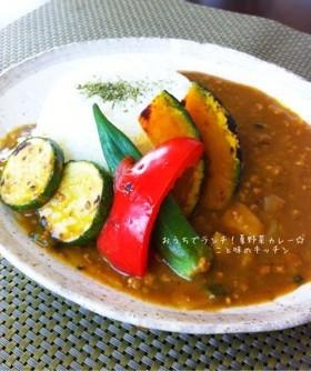 夏野菜カレーの人気レシピ一位は?おすすめの具材や短時間料理も!