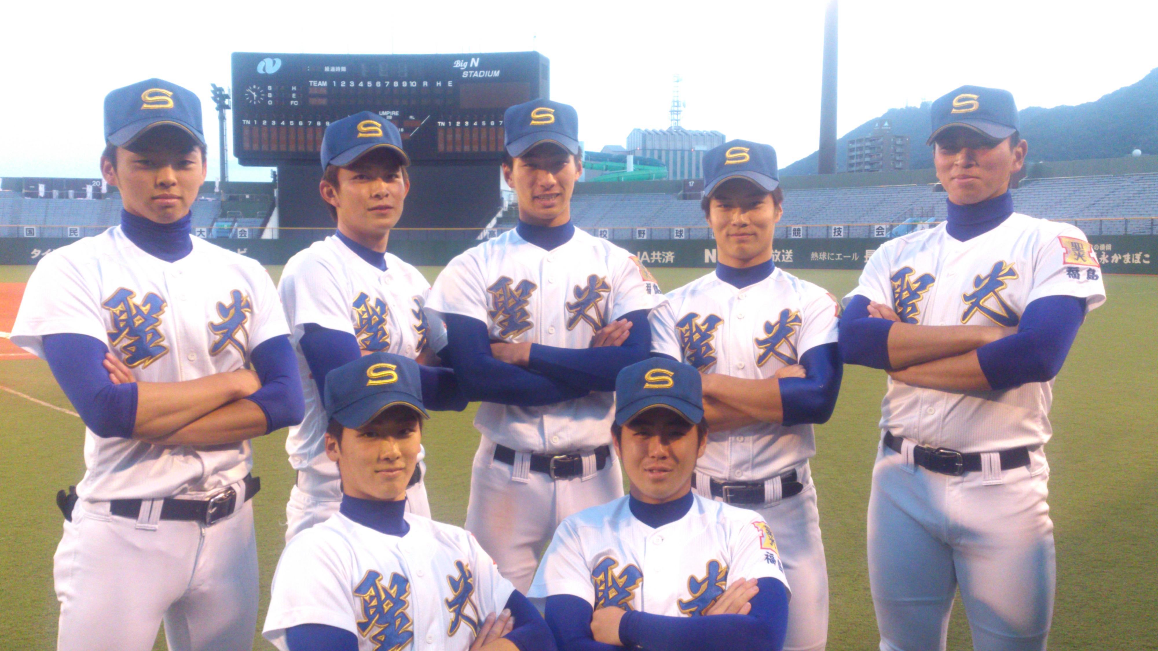 聖光学院野球部の過去の甲子園結果や予定は?小泉徹平やプロ野球選手も!