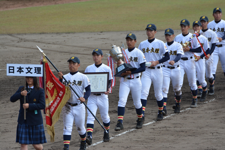 日本文理高校野球部2017年メンバーや監督は?川村や鈴木裕太も調査!