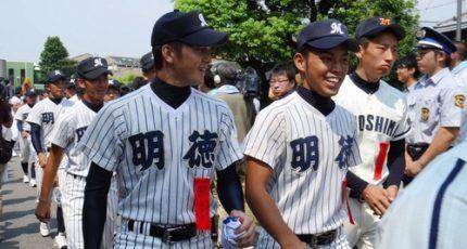 部 野球 明徳 義塾