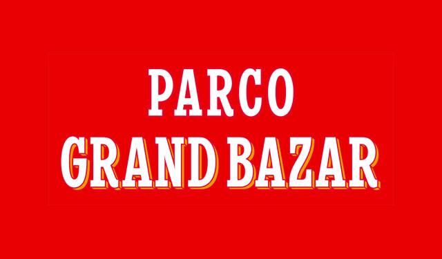 パルコの2018年の初売りはいつから?営業時間や混雑状況も調査!