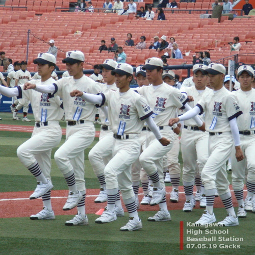 国学院栃木野球部2018の監督やメンバーは?グランドや寮と出身中学も調査!
