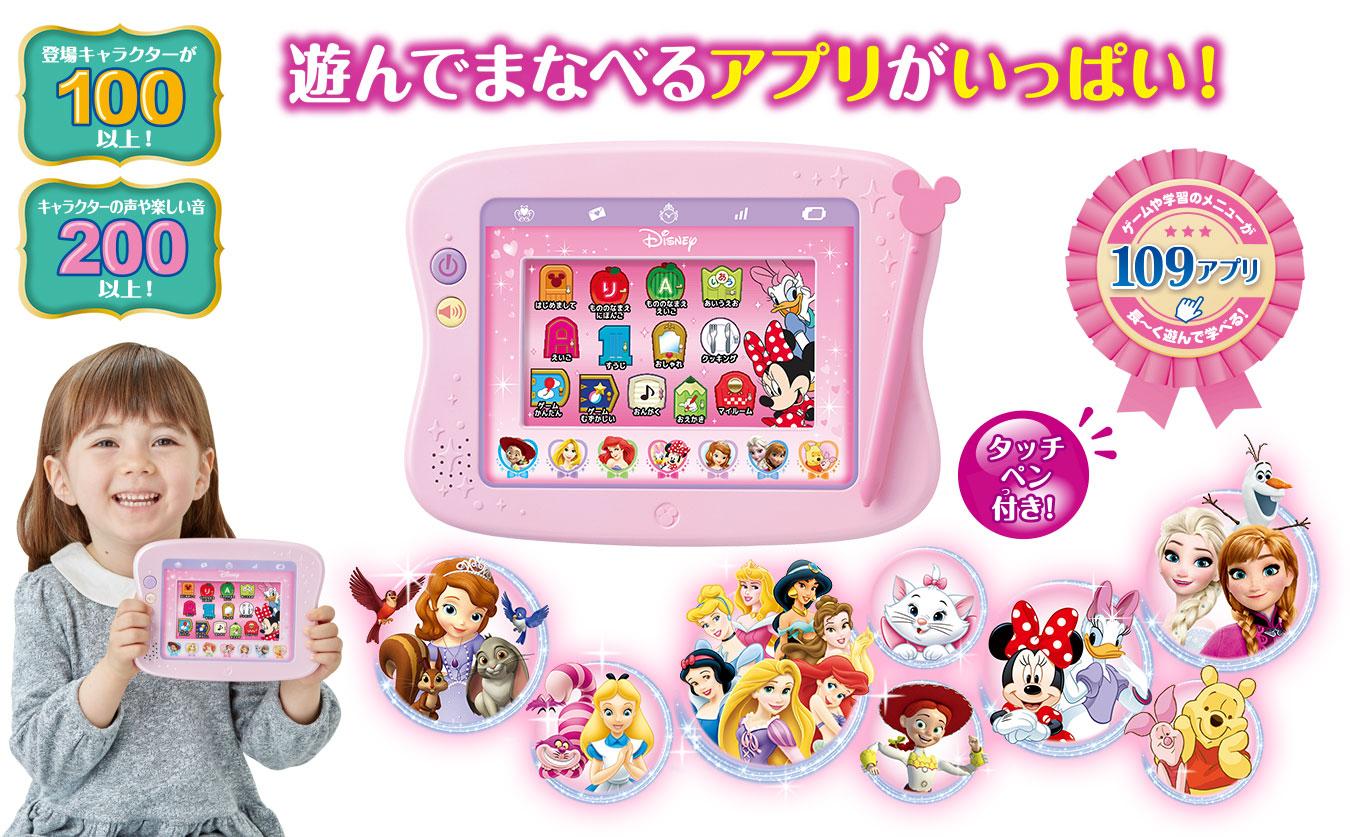 4歳の女の子におすすめの知育玩具は?ひらがな系やタブレットが人気?