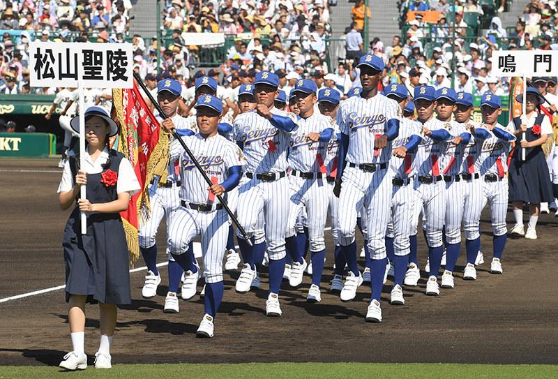 松山聖陵高校野球部2018年の監督やメンバーは?寮やグランドも調査!