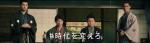 DAZN(ダゾーン)の最新CMの侍の出演者は誰?全員をチェック!