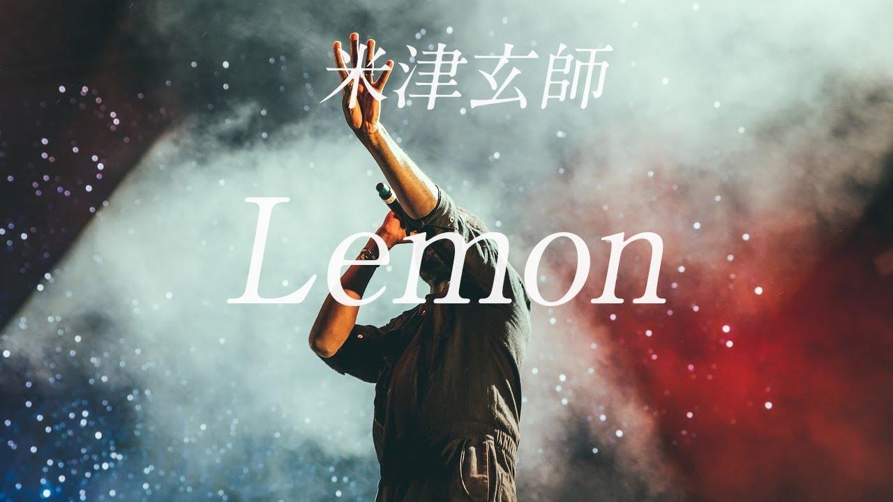 米津玄師「Lemon」のPVの女優は誰?ダンスを踊る女性に注目!