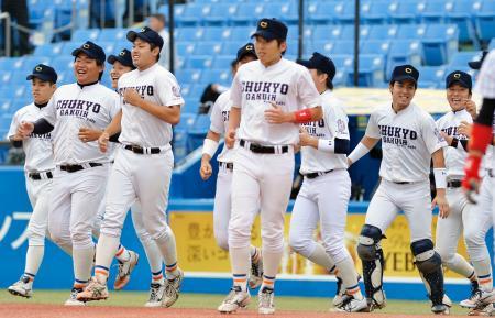 中京学院大中京野球部2018のメンバーや監督は?出身中学や寮も調査!