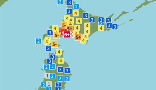 北海道地震で支援を送るなら物資とお金どっちがいい?