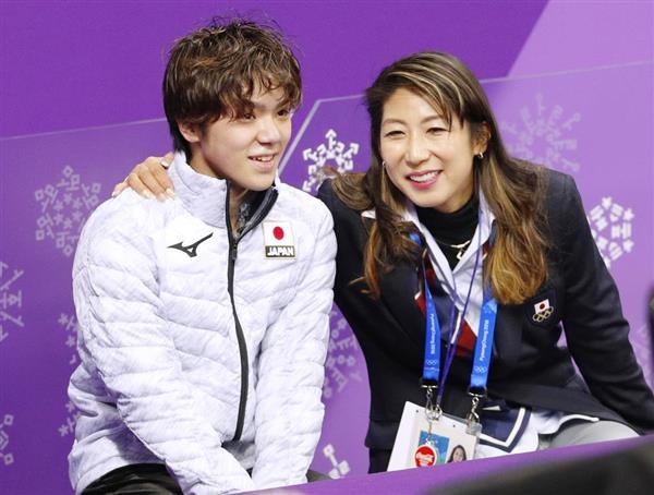 樋口美穂子コーチは既婚者なの?年齢や旦那と子供などの家族は?