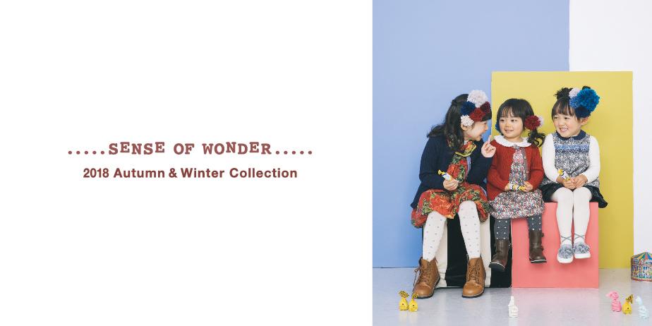 センスオブワンダー【女の子】の福袋2019!ネタバレや予約方法を