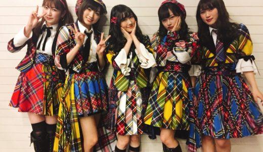 紅白歌合戦2018!AKB48はいつ出る?順番や時間と衣装も調査!