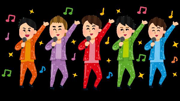 紅白歌合戦2018!キンプリの曲名は何?時間や順番と衣装もチェック!