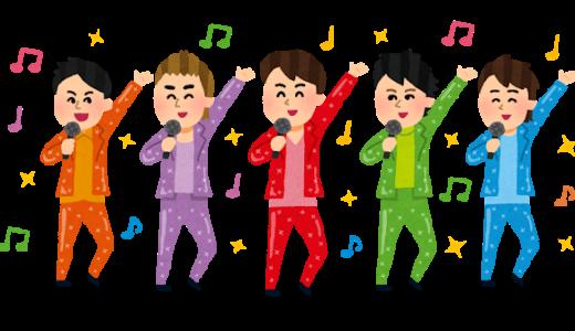 Hey!Say!JUMP!紅白2018の曲名は?時間や順番と衣装もチェック!