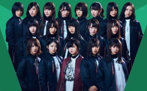 紅白歌合戦2018!欅坂46の曲名は?時間や順番と衣装もチェック!