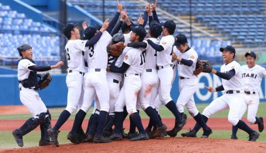 札幌大谷野球部の寮やグラウンドは?部員数や練習もチェック!