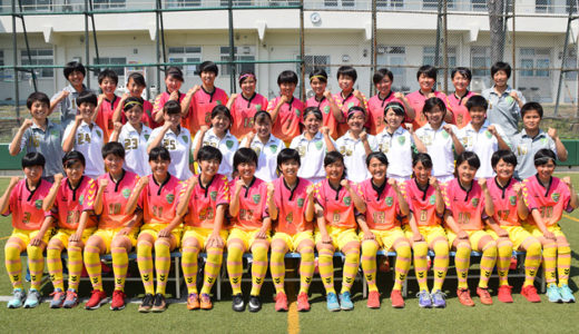 星槎国際湘南(女子サッカー部)の2019年メンバーや出身中学と監督は?