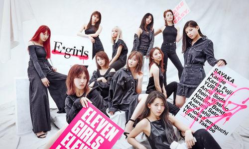 E-girls2018のライブ動画を無料で見る方法!DVDを買うよりお得!