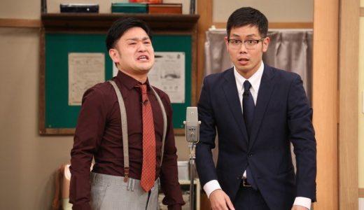 ゼスト(芸人)「鈴木頭突き好きネタ」の台本は?動画もチェック!