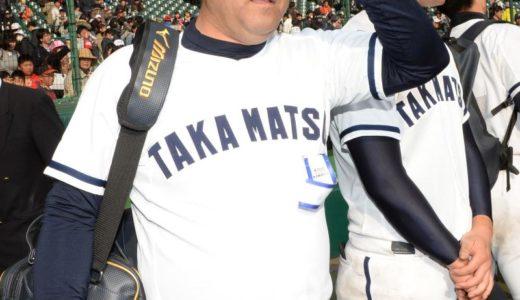 長尾健司監督(高松商業)の経歴と野球指導法は?嫁や子供も調査!