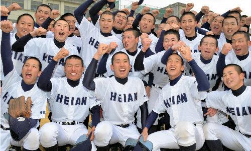 龍谷大平安高校野球部の寮やグラウンドは?部員数や練習もチェック!
