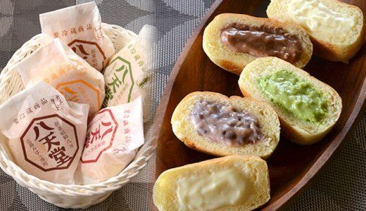 八天堂のクリームパンの値段やカロリーは?冷凍する食べ方もいける!