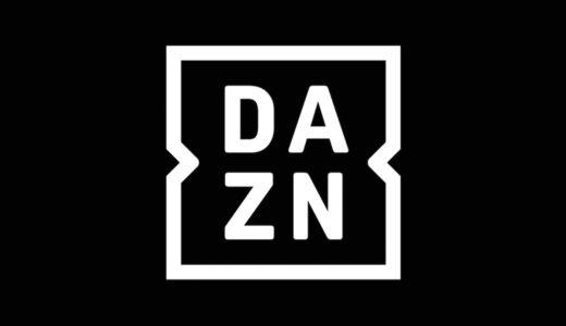 DAZNをテレビで見る方法【2019年最新版】同時視聴や録画もできる?