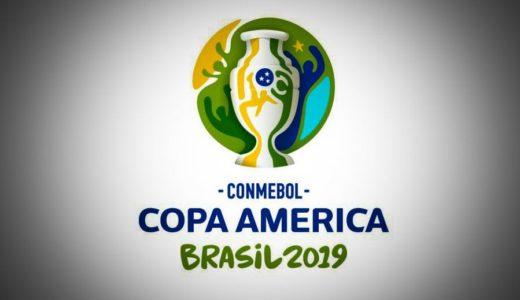 【コパアメリカ2019】コロンビアVSチリのネット中継の視聴方法!