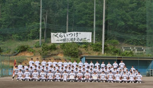 中京学院大中京高校野球部の寮やグランドは?部員数や練習も調査!