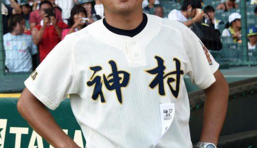 小田大介監督(神村学園)の経歴について!嫁や子供と野球指導法も調査!