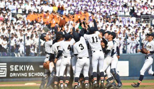 日本文理高校野球部の2019年メンバーは?出身中学や進路も調査!