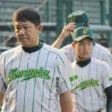 佐藤俊監督(鶴岡東高校野球部)の経歴は?嫁や子供と野球指導も調査!