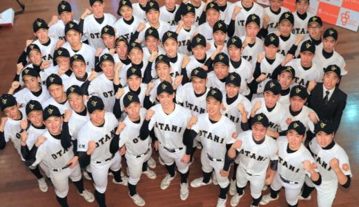 札幌大谷高校野球部の寮やグランドについて!部員数や練習も調査!