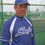 中尾修監督(須磨翔風)の経歴や野球指導法!嫁や子供も調査!