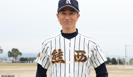 横手文彦監督(熊本西)の経歴や野球指導法について!嫁や子供も調査!
