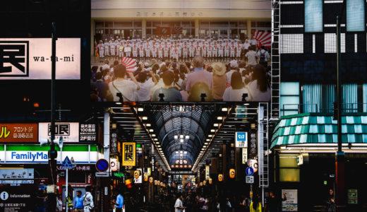 飯山高校野球部の2019年メンバーは?常田や岡田と出身中学も注目!