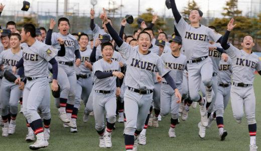 仙台育英野球部の2020年メンバーは?出身中学や進路もチェック!