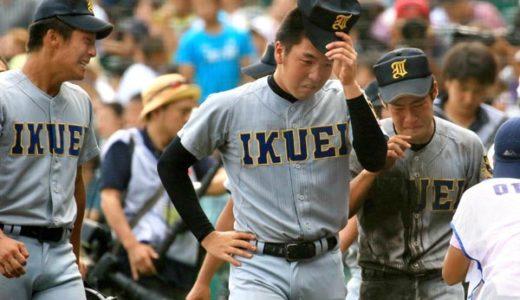 仙台育英高校野球部の寮やグランドは?不祥事や蹴りも調査!